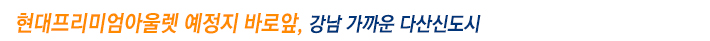 smain_title.jpg