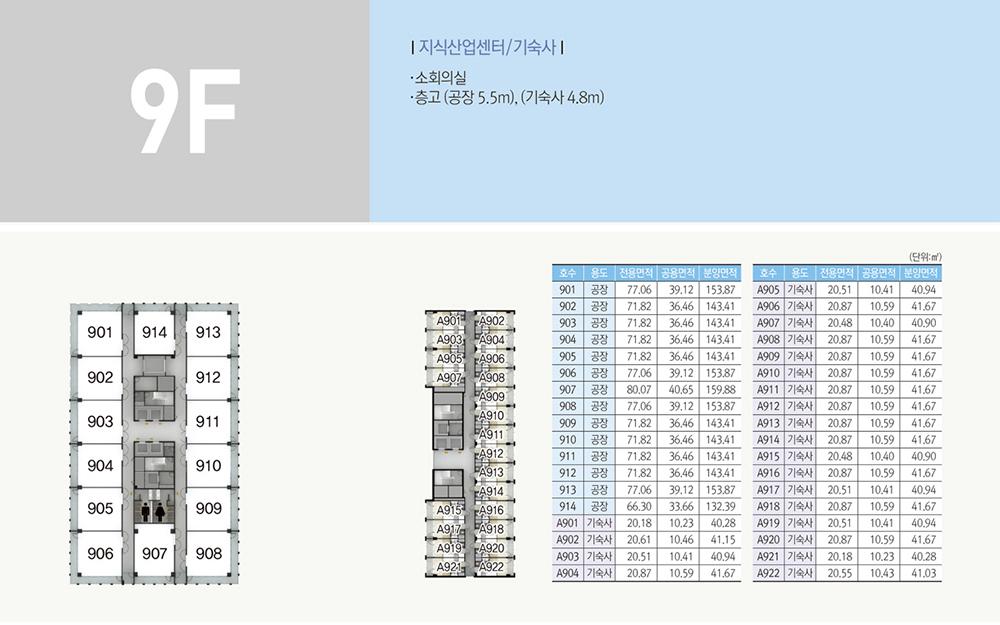 floor_09.jpg