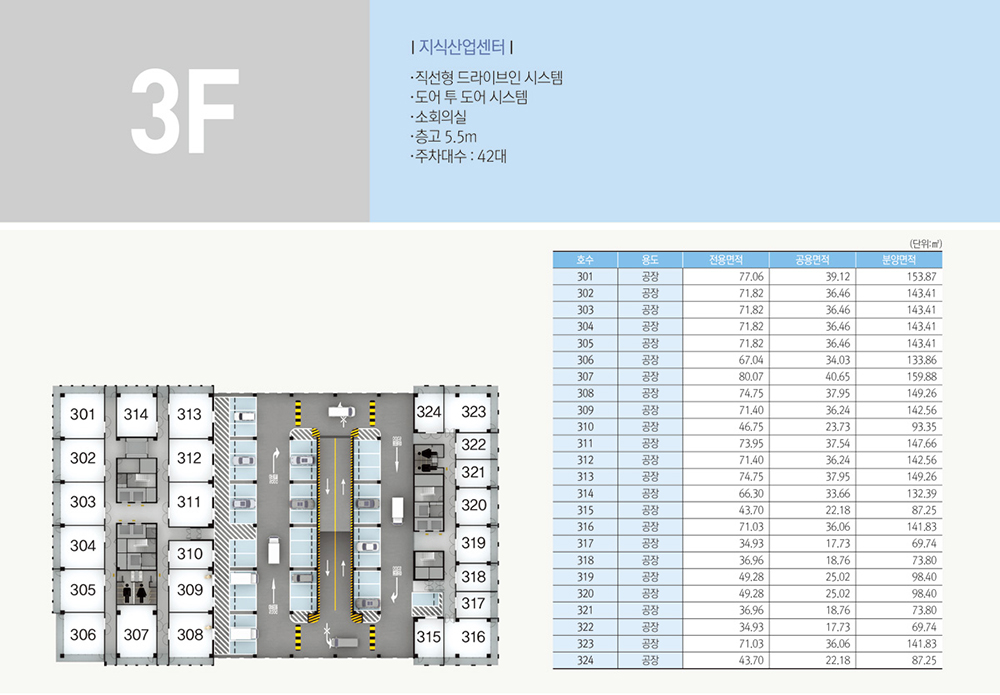 floor_03.jpg