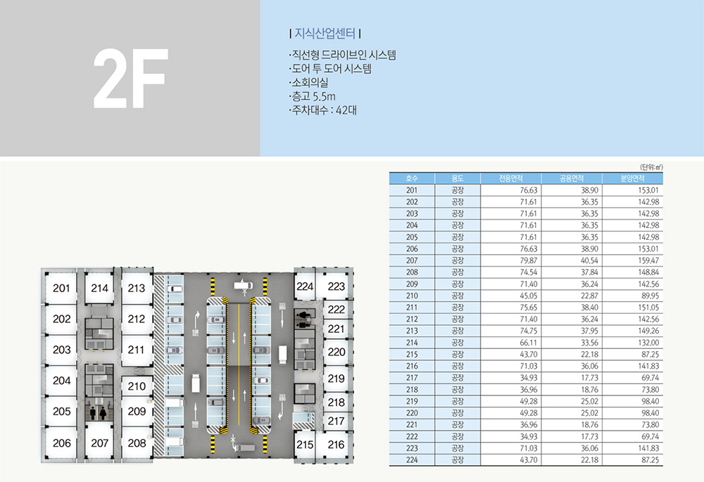 floor_02.jpg